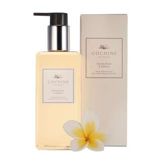 Cochine Saigon Frangipani & Neroli hand and body wash