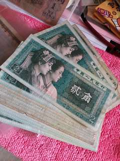 1980年版人民幣二角