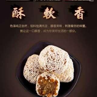 有試食價🅿康煕欽點(煑餅)中華老字號 文化遺産