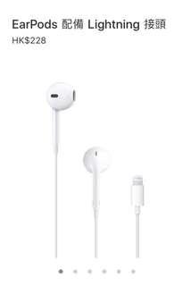 蘋果 Apple 耳筒 lighting 頭 (保証100%work)