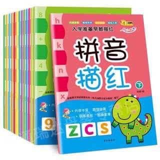 Word Practice 14books set 全套14册儿童拼音 数字 汉字描红本
