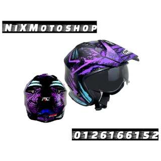 ARC RS2 Trial Helmet