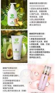 WoWo Shampoo,Mask,Oil