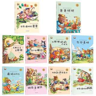 Early learning love story double language story books 10books全10册永恒的爱经典绘本中英双语
