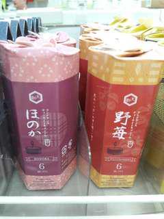 日式香薰蜡燭Japanese Aromatherapy Candle