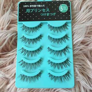 False eyelashes brown