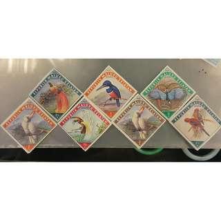 republik maluku selatan郵票(7) UDARA POS
