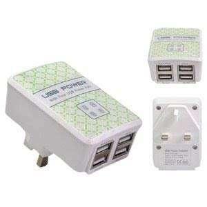 USB三腳插頭叉電器 可同時叉四部
