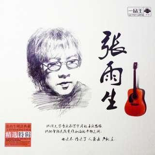 Chang Yu-Sheng 张雨生 : 精选特辑 (2 CDs)