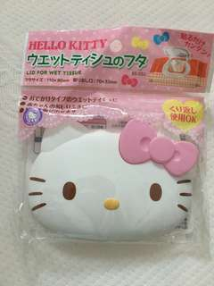 Hello Kitty Lid/Cover