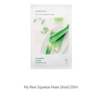 Face mask : INNISFREE MY REAL SQUEEZE