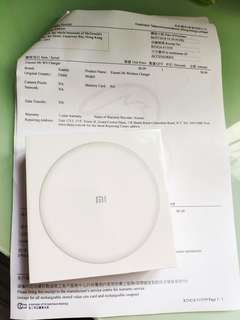 小米無線充電器。 Mi Wireless Charger