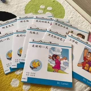 K1 Level Chinese books