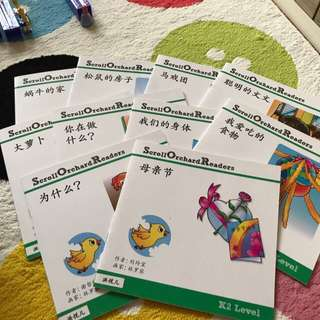 K2 Level Chinese books