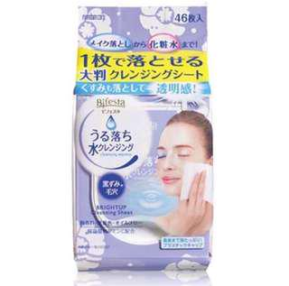 🚚 Bifesta Makeup Remover Wipes