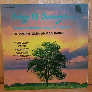 Malay》Orkes El Surayya Vinyl Record