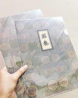 File「台灣限定」搞鬼 A4文件夾密奏 國立故宮博物院 File Folder Confidential Letter