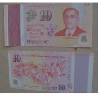 $10 Note  - SG50