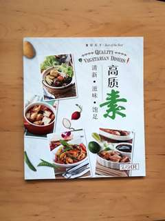Vegetarian Cuisine Cook Book