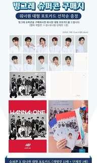 Wanna One Super Cone Photocard