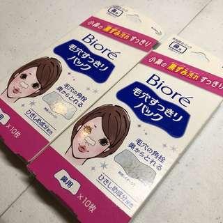 2 BIORE Nose Strips- 2 BOXES, 10 pcs per box (Unopened)