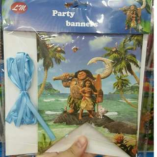 MOANA PARTY BANNER