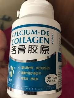 Calcium-De collagen