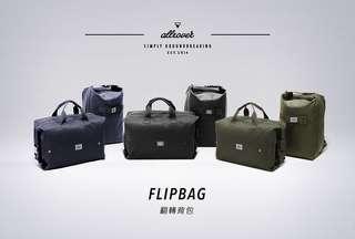 🚚 Flipbag 翻轉背包 全新 送筆電夾層和手機袋