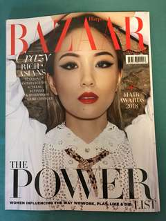 Harper's Bazaar July 2018 issue