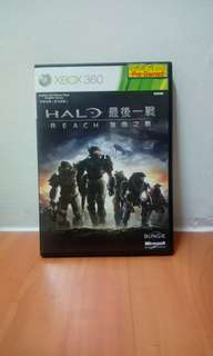 Halo Reach Xbox One/ Xbox 360