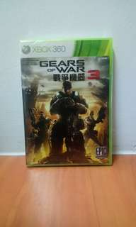 Gear Of War 3 Xbox One / Xbox 360