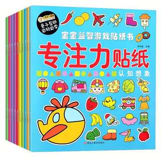 🚚 Sticker books (in mandarin) - set of 6