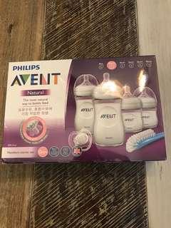 BNIB- Philip Avent Newborn Set