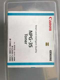 Canon NPG-35 Toner (Cyan only)