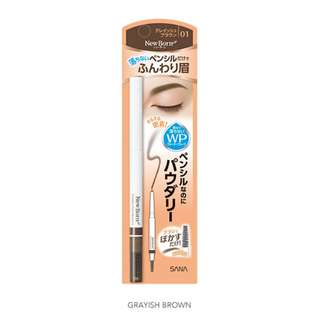 Sana Newborn Powdery Pencil Brow