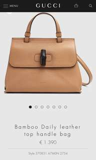 🈹🈹Gucci Daily Bamboo Nude
