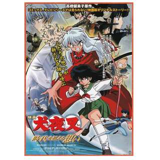 Movie Poster Inuyasha the Movie: Affections Touching Across Time (V2) Japan Mini Movie Poster