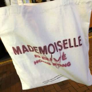 Chanel exhibition hong kong tote bag