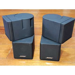Bose®  Jewel Cube speakers
