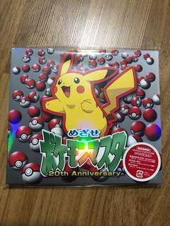 Pikachu Pokémon 20th Anniversary Soundtrack Limited Edition (CD + DVD)