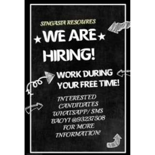 WE ARE HIRING PART-TIMERS!