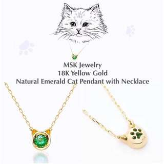 18K Yellow Gold Necklace with Natural Emerald Cat Pendant