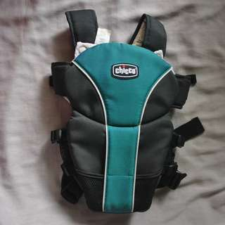 Baby Carrier with FREEBIE!
