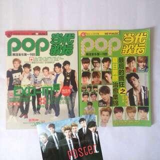 EXO-M EXO Pop magazine + poster - luhan kris lay chen xiumin tao