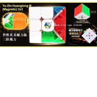 - 裕鑫智胜黄龙磁力版三阶魔方 Yu-Xin Huanglong M (Magnetic) 3x3 for sale in Singapore (Yuxin Huanglong M)