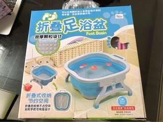 折叠足浴盤