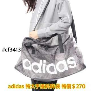 Adidas 特大手提斜咩袋 $270