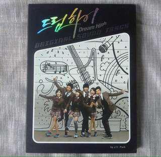 Dream High Original Soundtrack album tag Miss A Suzy