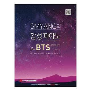 [MY GO] BTS SMYANG PIANO COLLECTION FOR BTS