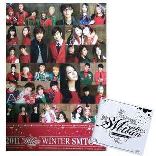SMTOWN Official album + poster tag exo snsd super junior tvxq shinee f(x)